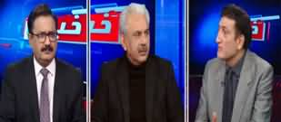 Khabar Hai (PSL Aur Match Fixing Ke Baadal) - 20th February 2020