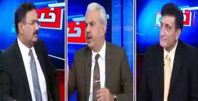 Khabar Hai (PTI Aur PMLQ Mein Dooriyan?) - 5th November 2020