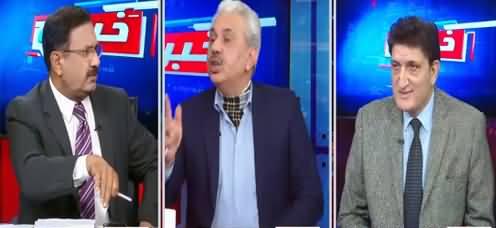Khabar Hai (PTI Foreign Funding Case) - 18th January 2021