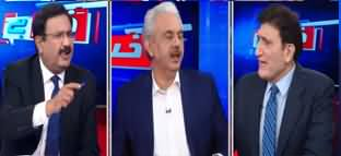 Khabar Hai (PTI Govt Helpless In Front of Mafias) - 20th January 2020