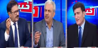 Khabar Hai (PTI Govt's Mission To Reconcile Its Allies) - 18th June 2020