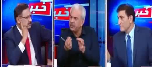 Khabar Hai (PTI Govt Vs Election Commission) - 14th September 2021