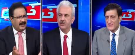 Khabar Hai (PTI Ministers Being Changed) - 1st October 2019