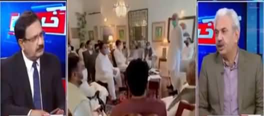 Khabar Hai (Punjab Ka Budget Paish) - 14th June 2021