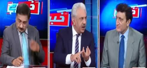 Khabar Hai (Question Mark on NAB's Role) - 26th January 2021