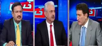 Khabar Hai (Rana Sanaullah Released, Other Issues) - 24th December 2019