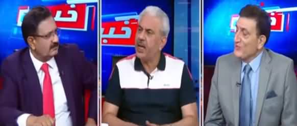 Khabar Hai (Reality of PMLN's Claims About UK Case) - 28th September 2021