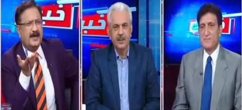 Khabar Hai (Ring Road Scandal, Imran Khan's Warning) - 18th May 2021