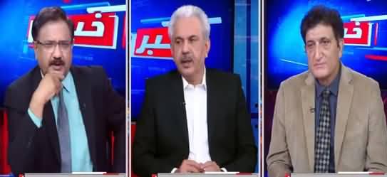 Khabar Hai (Ring Road Scandal, PDM, Jahangir Tareen, Economy) - 3rd June 2021