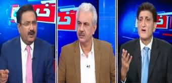 Khabar Hai (SC Suspends Army Chief Extension Notification) - 26th November 2019