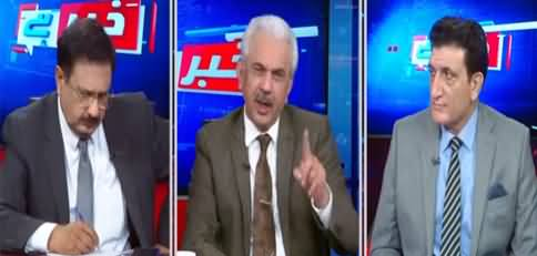Khabar Hai (Senate Election, DG ISPR Presser, By-Election) - 22nd February 2021