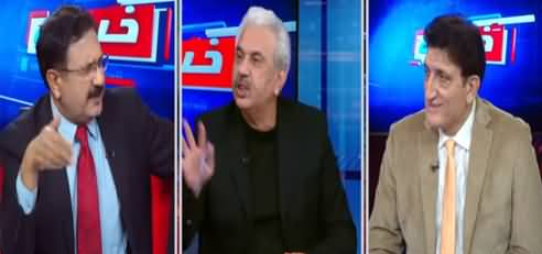 Khabar Hai (Senate Election, PDM Long March, Other Issues) - 23rd February 2021
