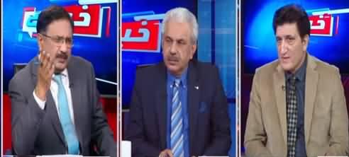 Khabar Hai (Senate Election Se Qabal Siasi Rishwat Ka Aghaz) - 28th January 2021