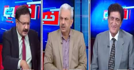 Khabar Hai (Shahbaz Sharif's Bail, PMLN Vs PPP In Senate) - 22nd April 2021