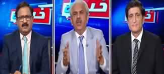 Khabar Hai (Shahid Khaqan & Ahsan Iqbal's Bail Approved) - 25th February 2020