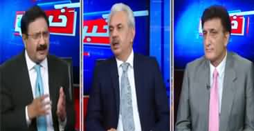 Khabar Hai (Sharif Family Ki Mushkilaat Mein Izafa) - 2nd September 2020