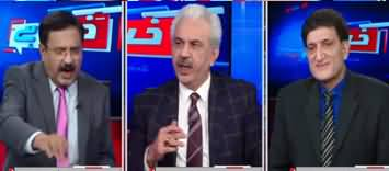Khabar Hai (Shehzad Akbar Allegations on Shehbaz Sharif) - 5th December 2019