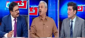Khabar Hai (Sugar Scandal, NAB Cases, Lockdown) - 13th May 2020