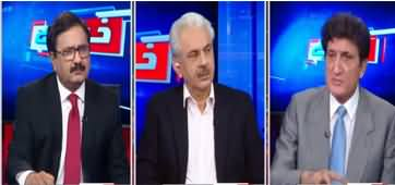 Khabar Hai (Supreme Court Ka Shopping Mall Kholne Ka Hukam) - 18th May 2020