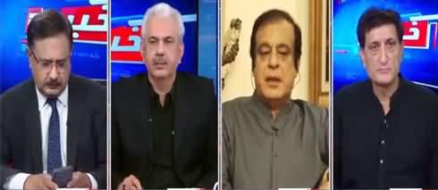 Khabar Hai (Three Years of PTI Govt) - 19th August 2021