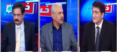Khabar Hai (Uzair Baloch JIT, Fazlur Rehman) - 9th July 2020