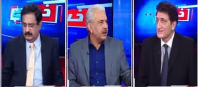 Khabar Hai (Uzair Baloch JIT, Fazlur Rehman) - 9th July 2020