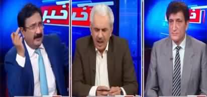 Khabar Hai (Uzair Baloch Ki JIT, Kaunsi Asli, Kaunsi Jali?) - 7th July 2020