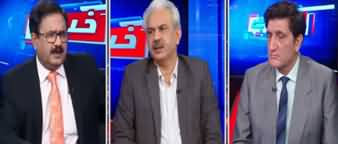 Khabar Hai (Wafaqi Kabeena Mein Phoot Par Gai) - 20th May 2020