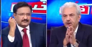 Khabar Hai (What Can Opposition Do Against Govt) - 3rd August 2020