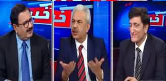 Khabar Hai (What Is Going to Happen in March?) - 19th February 2020