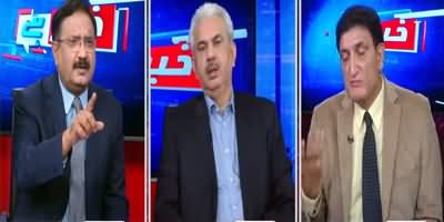 Khabar Hai (What Is The Real Agenda of Opposition Leaders?) - 3rd November 2020