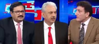 Khabar Hai (What Is The Reason of Financial Crisis?) - 29th January 2020