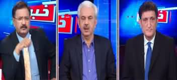 Khabar Hai (Wheat Crisis Emerging Again, Faez Isa Case) - 4th June 2020
