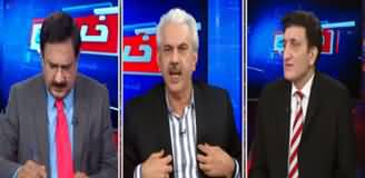 Khabar Hai (When Govt Will Give Relief to Public) - 9th January 2020
