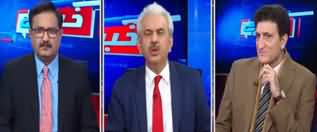 Khabar Hai (Which Party Is Supporting Army Chief Amendment Act) - 2nd January 2020