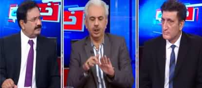 Khabar Hai (Who Is Behind Attack on Karachi Stock Exchange) - 29th June 2020