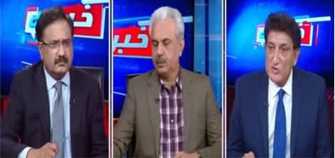 Khabar Hai (Who Is Leading PMLN, Jahangir Tareen) - 1st June 2021