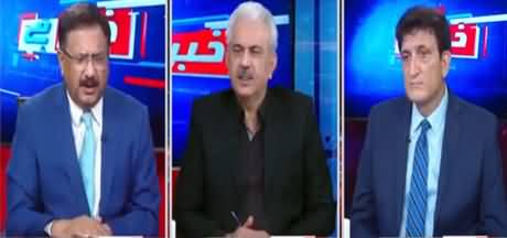 Khabar Hai (Who Is Responsible For Increasing Inflation) - 29th March 2021