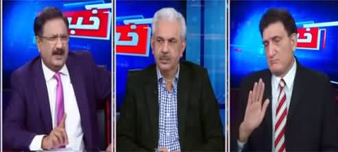 Khabar Hai (Who Offered Billions Rupees to Imran Khan) - 10th February 2021