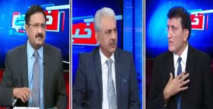 Khabar Hai (Why Establishment Is Silent?) - 27th October 2020