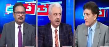 Khabar Hai (Why Maryam Nawaz Is Silent?) - 18th November 2019