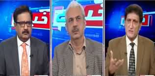 Khabar Hai (Why Maryam Nawaz Silent on Azadi March) - 7th November 2019
