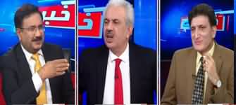 Khabar Hai (Why PMLN Delegation Going London) - 4th December 2019
