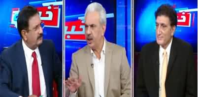 Khabar Hai (Will Nawaz Sharif Come Back) - 7th September 2020