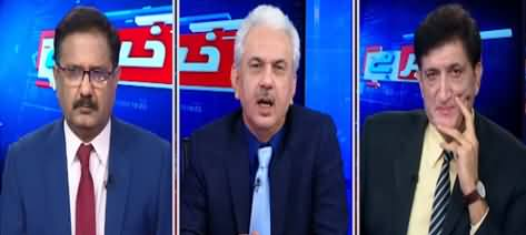 Khabar Hai (Will Nawaz Zardari Do Politics From Jail?) - 19th September 2019