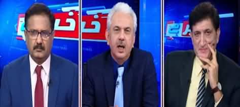 Khabar Hai (Will Nawaz Zardari Do Politics From Jail?) - 19th September 2019