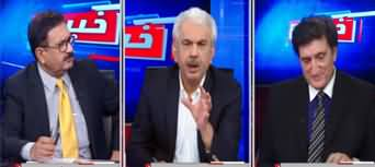 Khabar Hai (Yaum e Takbeer, Other Political Issues) - 28th May 2020
