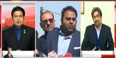 Khabar Kay Peechay (Hakumat Vs Opposition) - 16th January 2019