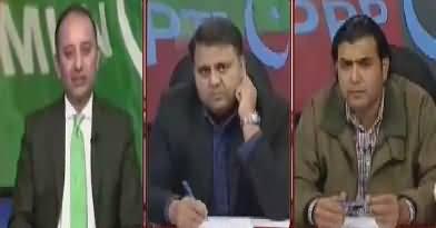 Khabar Kay Peechay Fawad Chaudhry Kay Saath – 12th February 2018