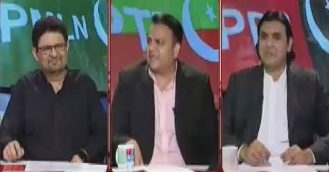 Khabar Kay Peechay Fawad Chaudhry Kay Saath – 13th July 2017